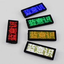 LANPAI CE&RoHS Pass Special Offer magnet and pin fixed Smart flashing led badge with DIY message