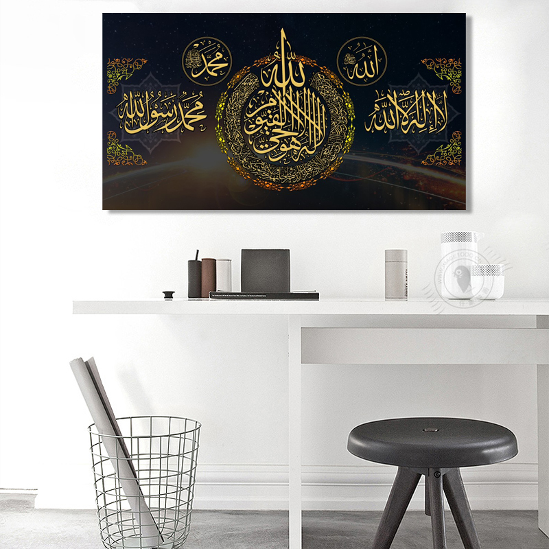 Home Decor No Fram Modern Art Posters Prints Muslim Pictures  islamic calligraphy art,islamic art calligraphy