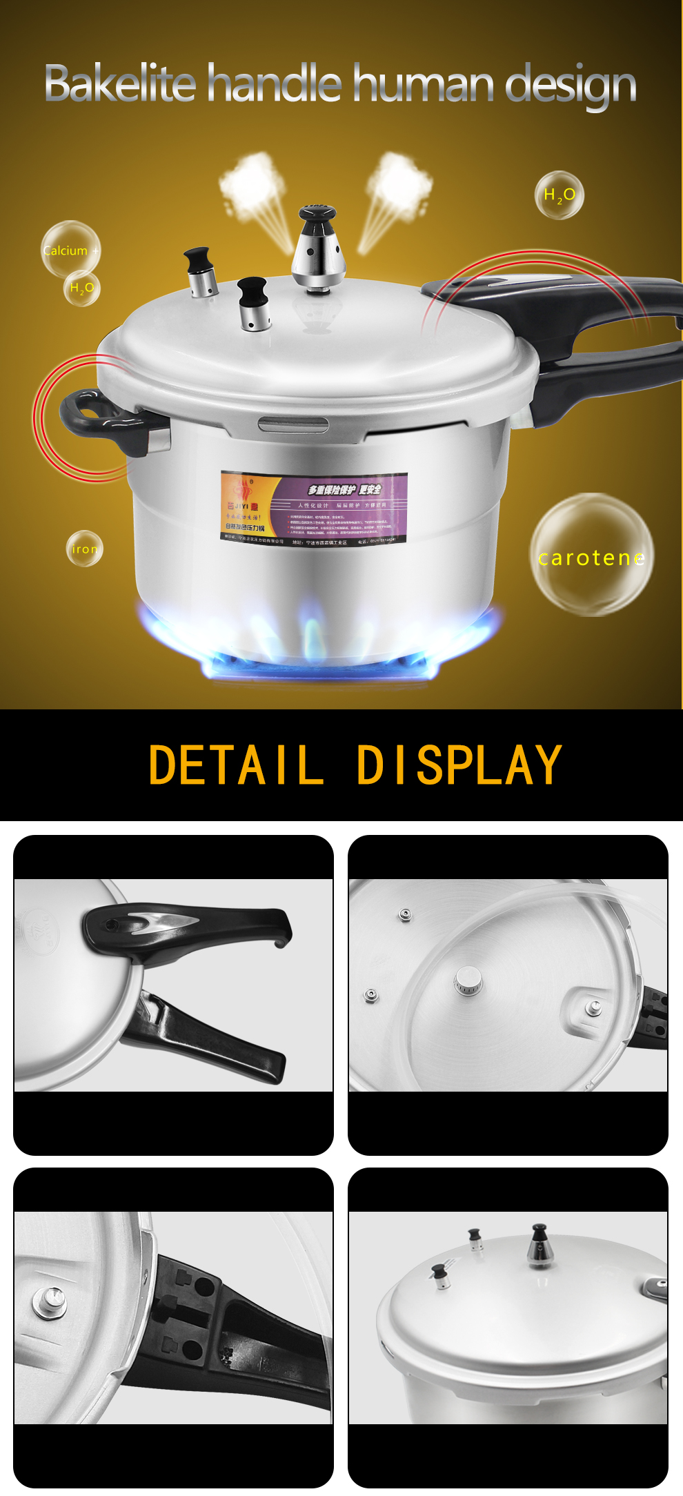 High quality polished aluminium polished pressure cooker 9L