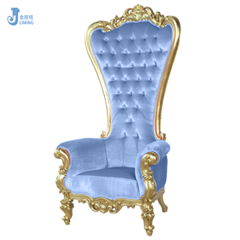 Great Crown Gold Royal High Back Chair JLM WS112