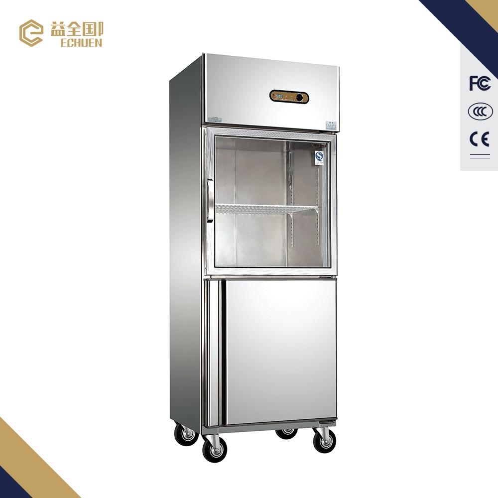 Guangzhou Seafood Double Door Upright Freezer Granite