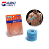 Certain permeability waterproof breathable elastic kinesiology athlete accessories bandage