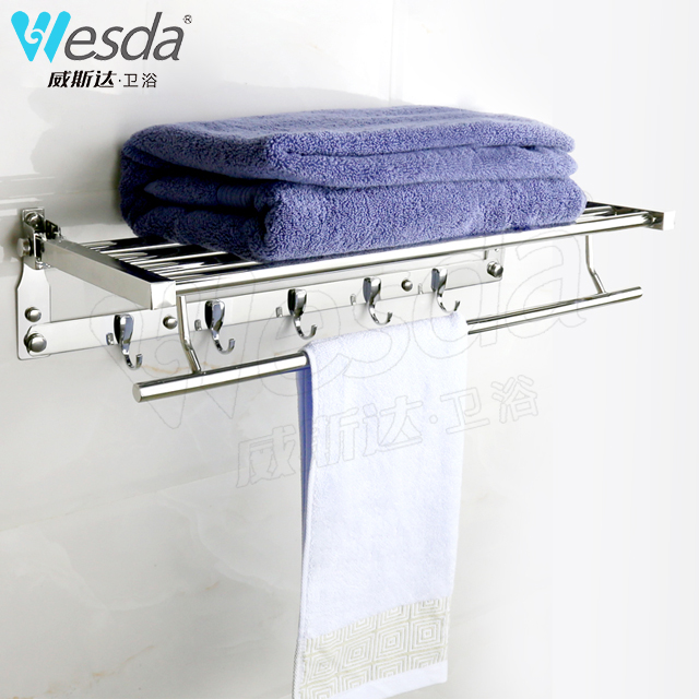 Towel rack decorative folding hotel bathroom towel rack 8832
