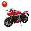 NOOMA 2018High power, racing sport, racing motorcycle250cc new motorcycle