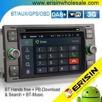 Erisin ES5066F 7