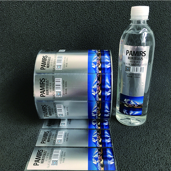 Custom Printing Water Bottle Labels Label Product On Alibaba