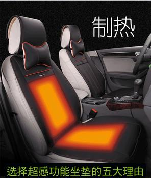 Leather Multi Functional Massage Ventilated Heated Car Seat Covercar Cover With