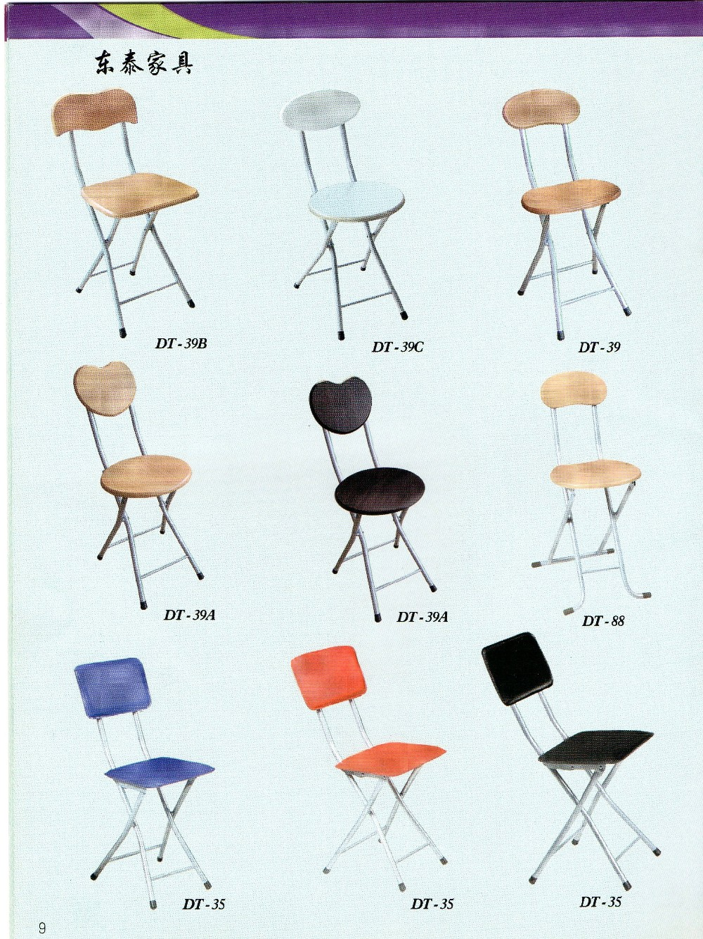 Cheap and Good Quality Metal Structure Folding Chair DT-96