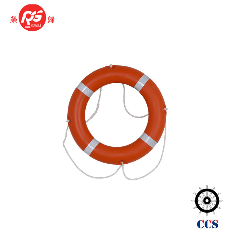 Factory hot water safety survival marine EC/CCS Solas Approved lifebuoy 2.5kg
