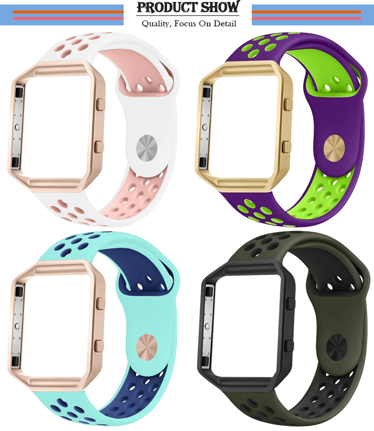 For Fitbit Blaze Band with Frame, Soft Two-Toned Breathable Bands For Fitbit Blaze with Metal Buckle Sport Wristbands Women Men