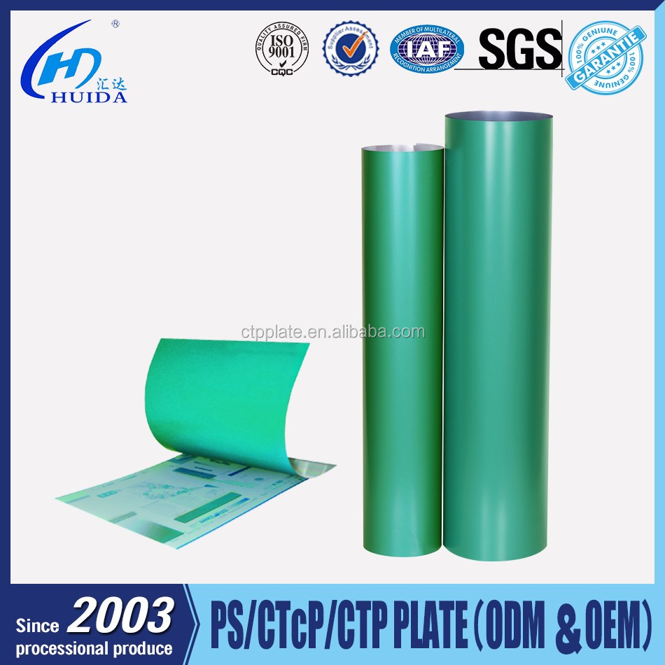 China Aluminum PS Plate Coating
