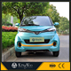 Mini Electric Passenger Vehicle/Car With CE