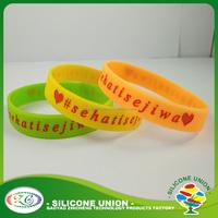 Custom Silicone Wrsitband / OEM Scented Bracelet / Bespoke Band Supplier silicone wristband