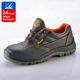 Acidproof safety shoes action leather safety shoes,action leather shoes