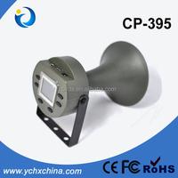 Hunter Electronics Cp-395,Device With Bird Sound,Predator Caller ...