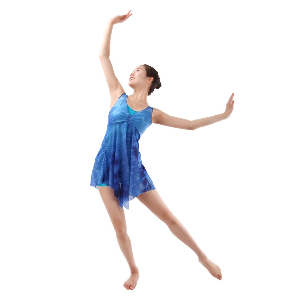 Ces0001 Long Ballet Dress Lyrical Dance Costume Dress