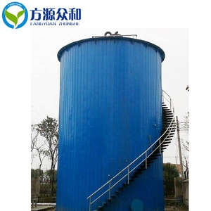 High Efficiency EGSB Biogas Anaerobic Reactor for Sewage and Wastewater Treatment Plant