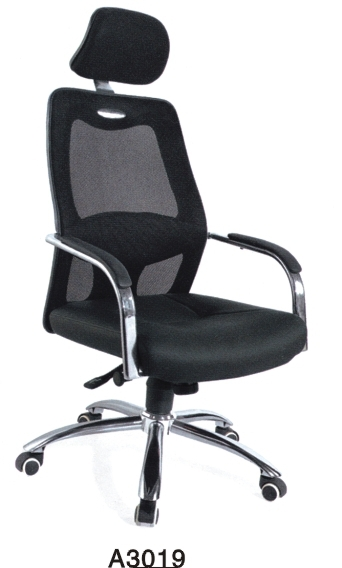 Shunde Hong Xu office furniture supply office sofa staff chairs Furniture, Comfort mesh chair