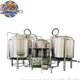 300L Beer Brewing Equipment Brewhouse Homebrew Small Beer Brewery Equipment