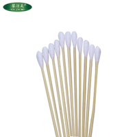 Wooden cotton 100% pure swabs sterile cotton tipped applicator