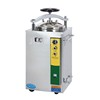 /product-detail/guangzhou-autoclave-75-liters-autoclave-vertical-type-autoclave-75-liter-60797658764.html