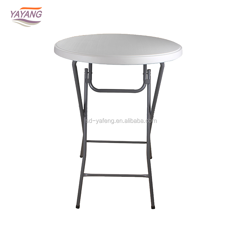Portable plastic hotel banquet home furniture folding round coffee table with metal legs