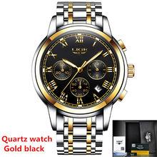 LIGE мужские часы, мужские часы, лучший бренд, Роскошные автоматические механические часы, мужские полностью стальные, водонепроницаемые, спо...(Китай)