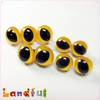 18mm Yellow Safety Eyes Craft Animal Eyes Plastic Cat Eyes