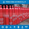 50KGS 150bar 80L Co2 Gas Cylinder, Co2 Fire Extinguisher Price For Oman Mareket