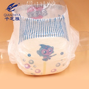 Super soft adult baby diapers strong absorption performance huggying quality baby diaper production line