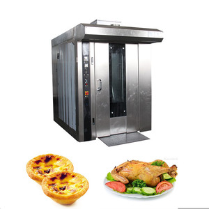 High quality 32 tray electric big pancake baking machine naan bread rotary bakery oven prices