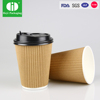 costa coffee paper cup single wall paper cups coffee disposable cups 24 oz