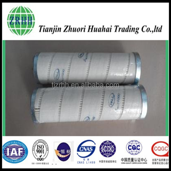 replace PALL hydraulic filter HC2216FKP6Z for Large precision machinery lubrication system