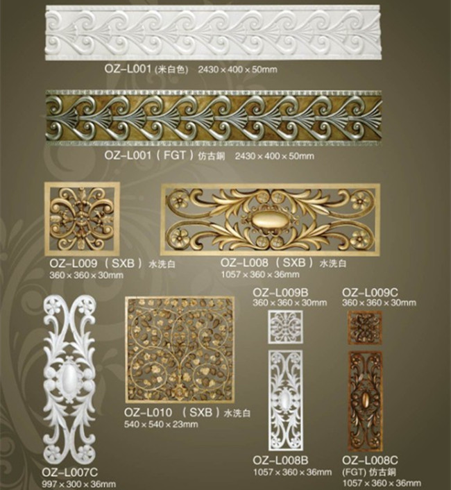 Pu decorative moulding,pu decorative moulding,pu decoration material, View  pu decoration material, Ou Zhi Product Details from Zhejiang Ouzhi New