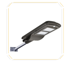 Anern Solar Led All In One Street Lamp light Die Casting For Parking Lot