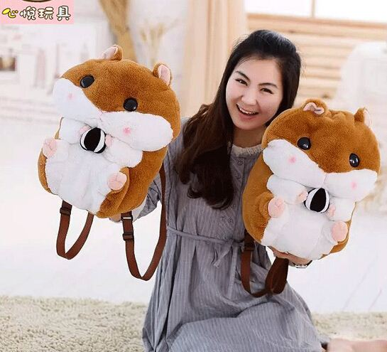 Super Q cartoon chubby hamster squirrel plush toy doll backpack shoulder bag birthday gift 1pc