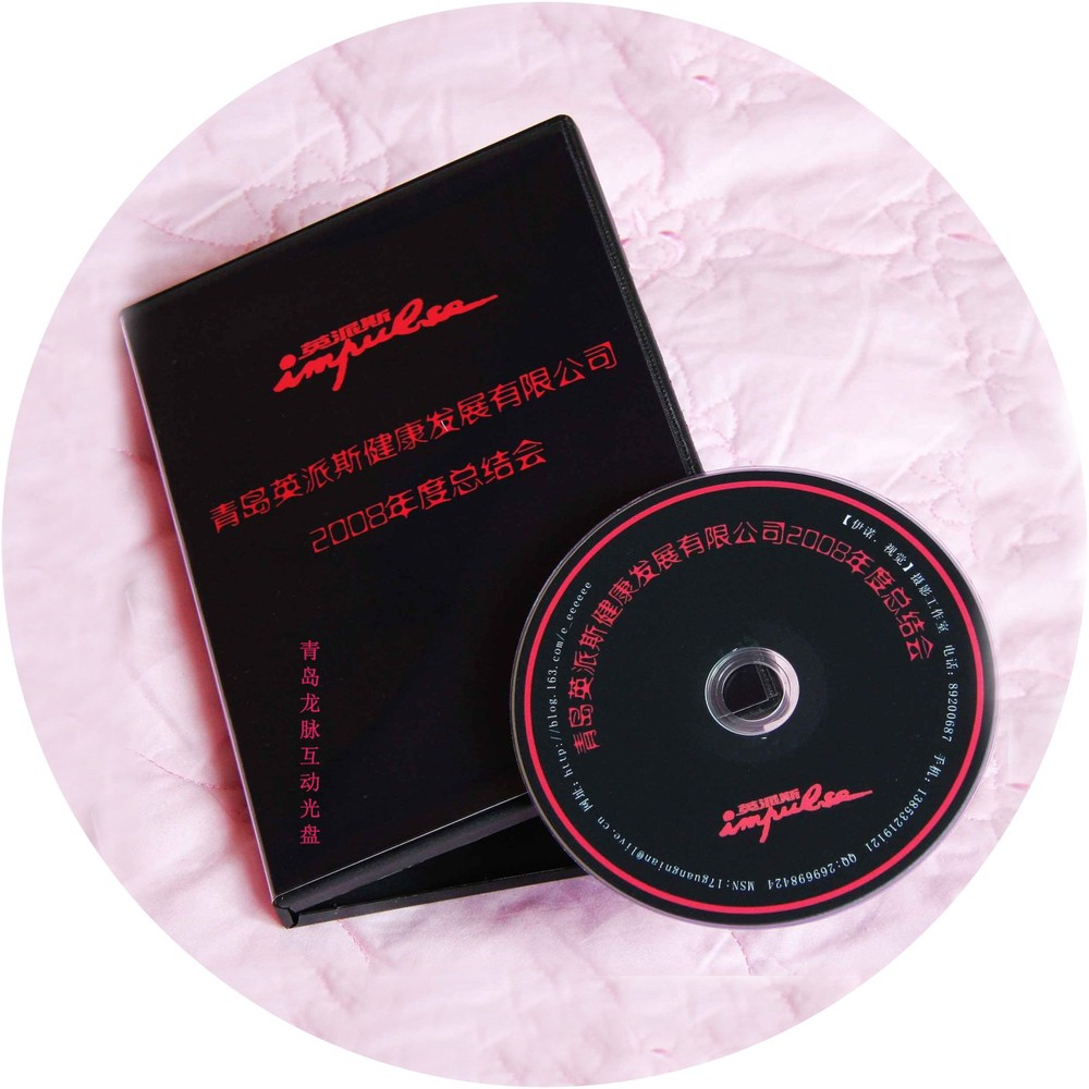 Customizedized Artwork Printed Content Audio Dvd Burning