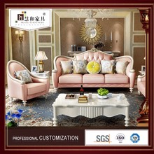 Exclusive Living Room Furniture, Exotic Living Room Furnitures
