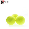 Yellow colored tennis ball with custom logo printing manufacturer