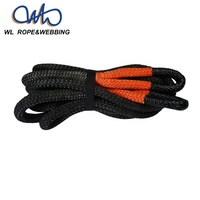 (WL SPORTS) Kinetic rope stretch tow recovery vehicle double braided nylon rope