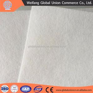 polyester polypropylene nonwoven non-woven non woven geo fabric geofabric  Geotextile