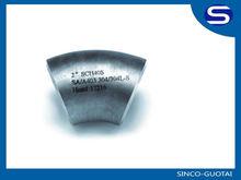China Short Radius Steel Elbow, China Short Radius Steel