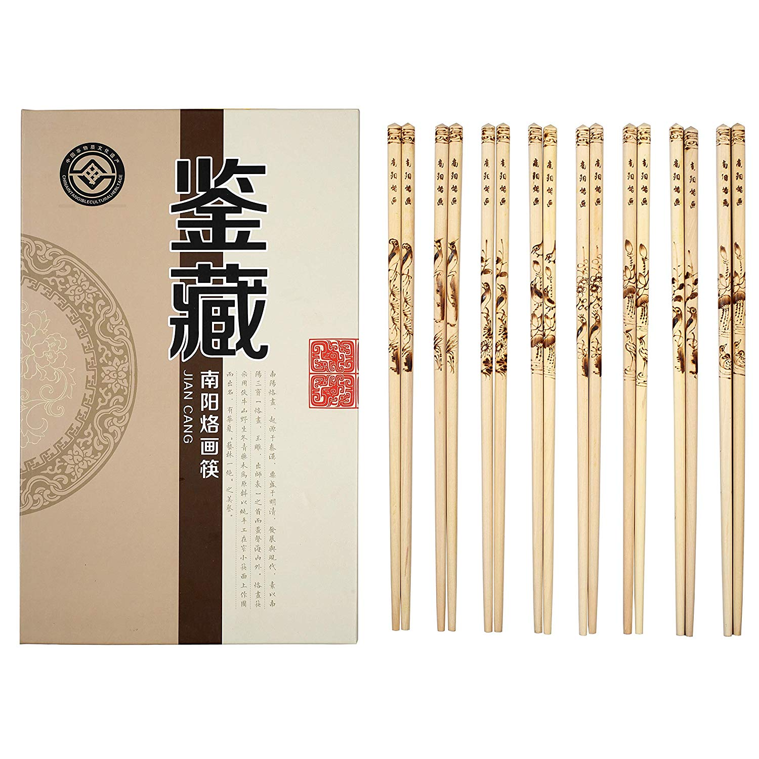 Onecrystal Chopsticks Handmade Engraved Wood Chopstick Chinese Style Exquisite Traditional Decorated Gift Set, Reusable Washable Natural Wooden Pyrograph Chopsticks - 8 Pairs (Various Pattern)