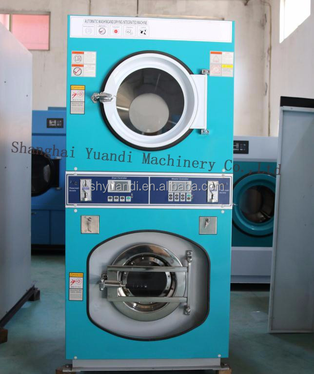Hippo 15kg coin operated washing machines,coin washing machines
