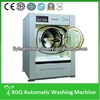 Industrial washer extractor, fully automatic laundry washing machine