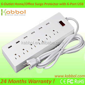 power strip adapter 6