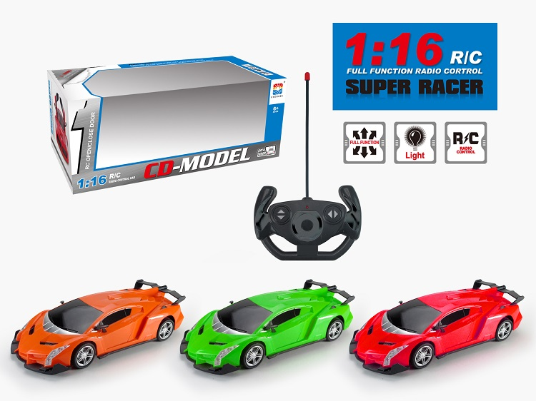 4ch 116 remote control racing car for kids small toy aldi product solar car