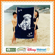 high quality dog small towel dress beach