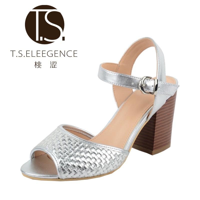 Chaussures - Sandales De Paquets Usine snHLKpr