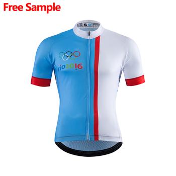 87e6f1266 New Design Bike Cycling Jersey